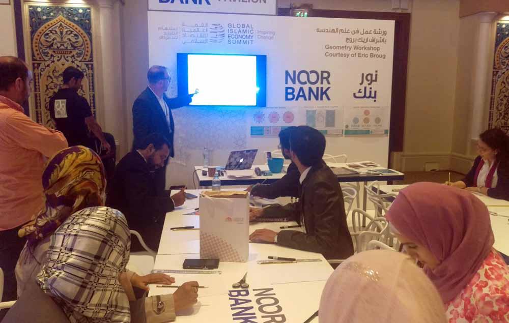 Islamic geometric design presentation at the Global Islamic Economy Summit in Dubai by Eric Broug. Sponsored by Noor Bank
