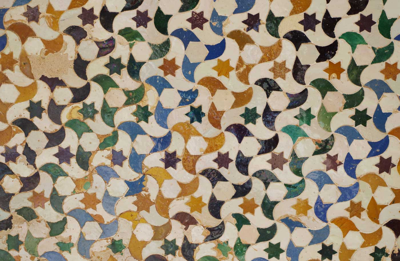 Islamic geometric pattern at the Alhambra Palace