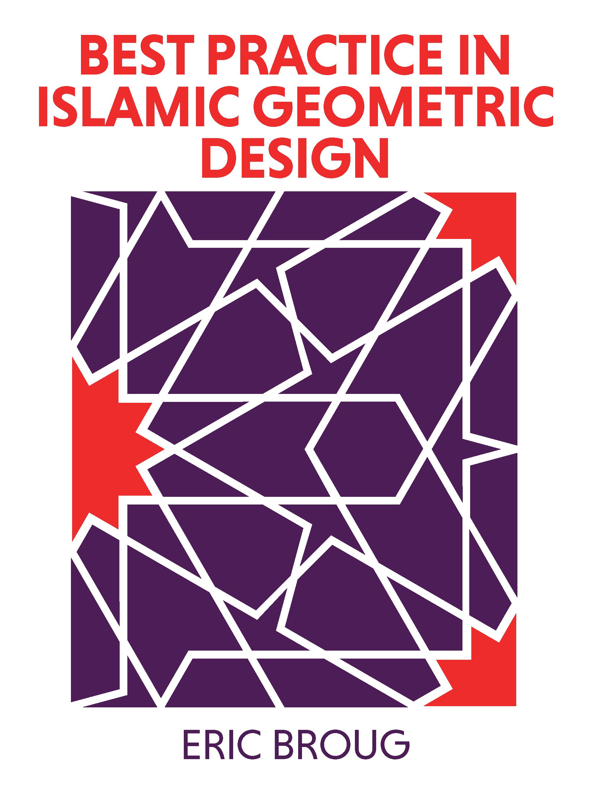 ebook: Best Practice in Islamic Geometric Design