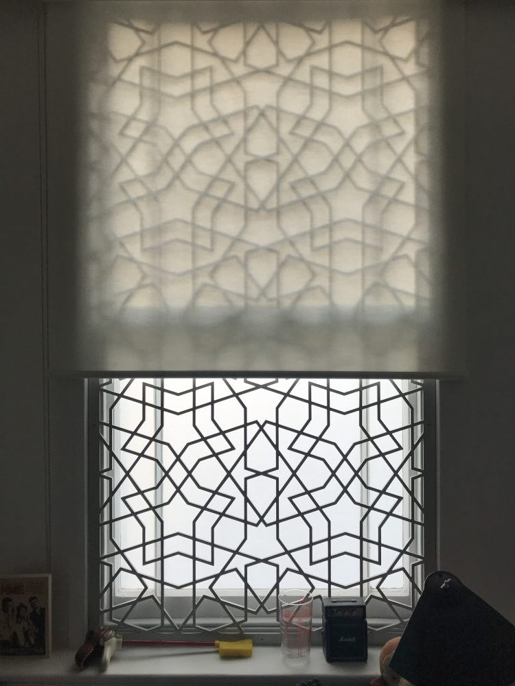 Steel Islamic geometric screens in London