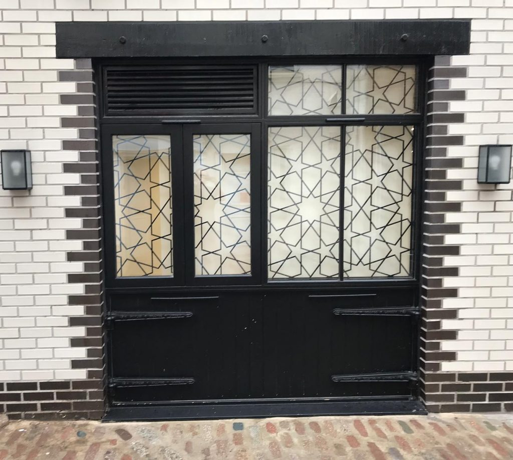 Islamic geometric metal screens in Camden, London